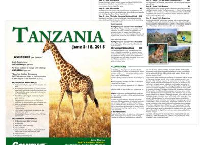 Goway Tour Shell - Party Animal Travel, Tanzania